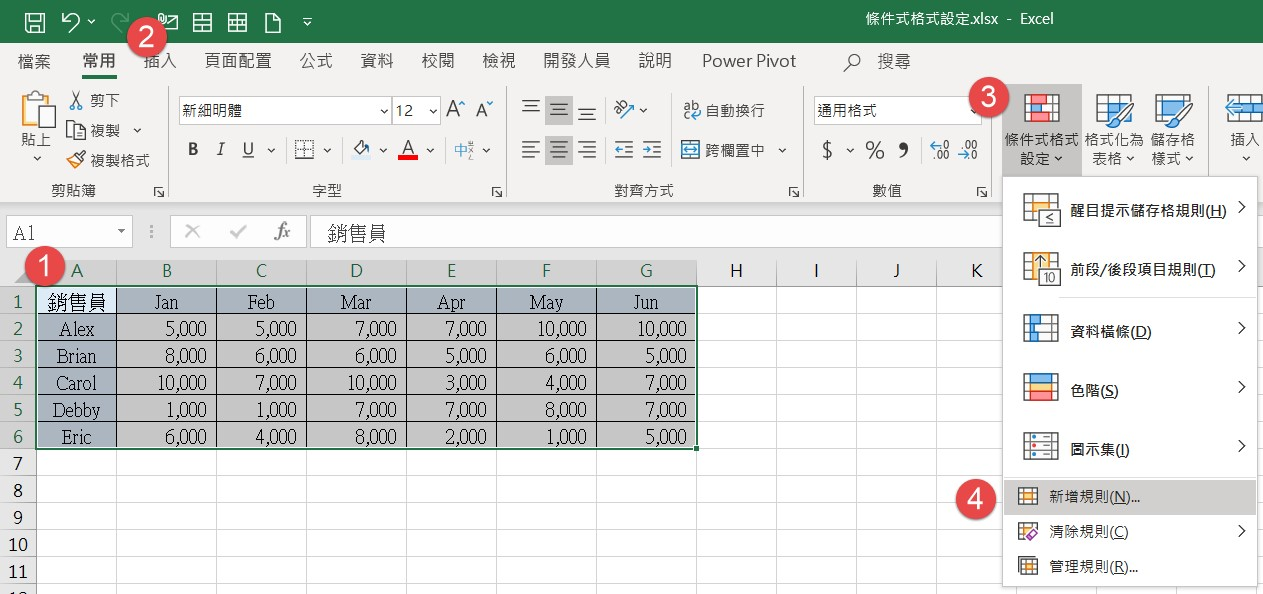 excel conditional